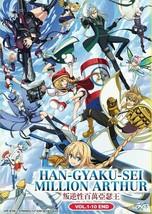 Operation Han-Gyaku-Sei Million Arthur Series (1-10) English Subtitle