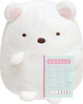 New! Sumikko Gurashi Study Plush Doll White Bear San-X MX39701 Japan F/S - $45.80