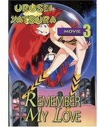 Urusei Yatsura - Movie 3 - Remember My Love DVD - $15.96