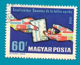 Hungary Used Stamp (1959) 60f Intnational Letter Writing Week -Scott #... - $1.99