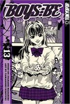 Used Boys Be Vol 13 English Manga - $5.99
