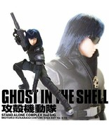 "2005 TAKARA  12"" NINJA MAJOR KUSANAGI GHOST IN THE SHELL cool girls anim... - $158.00"