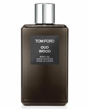 TOM FORD Oud Wood Perfume BODY Oil Woman Men 8.5oz 250ml SEALED in BOX - $92.59
