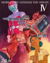 Mobile Suit Gundam: The Origin 4 English Subtitles - $78.50
