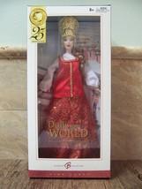 NIB Barbie Doll 2004 DOLLS OF THE WORLD/25TH ANNIV PRINCESS OF IMPERIAL ... - $25.86