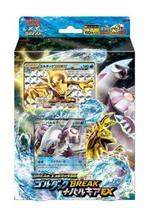 Pokemon 4535646 Karte XY Pause Battle Deck 60 Golduck + Palkia Ex Gratis... - $42.80