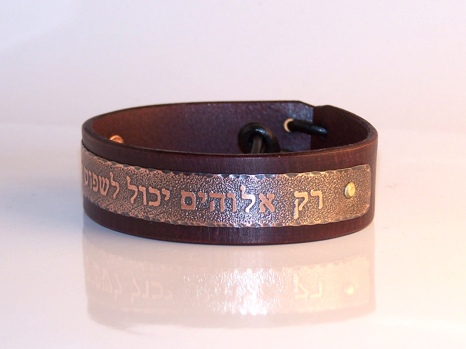 Only God can judge me - Mens leather cuff bracelet, hebrew inscription image 2