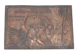 Judaica Israel Egypt Peace 1977 Commemorative Copper Relief Plaque Sadat Begin image 4