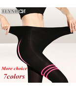 Women's Pantyhose, Lady Spring cotton 80D Color Good Elastic Seam tights - $16.99+