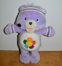 CARE BEARS HARMONY ELECTRONIC DANCING TALKING PLUSH TOY WORKOUT EXCERCIS... - $8.79