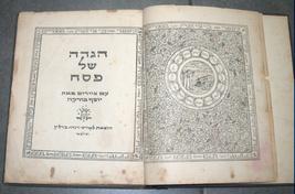 Judaica Pesach Passover Illustrated Budko Bezalel Haggadah 1921 Hebrew Berlin image 4