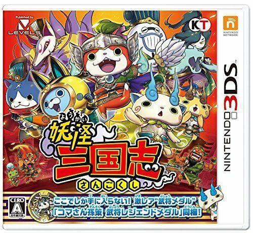 Nuovo Nintendo 3DS Yo-Kai Youkai Yokai Orologio Sangokushi con / Medal