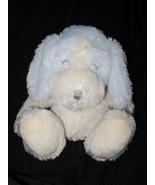 Applause Puppy Dog Baby Blue White Plush Stuffed Animal Shaggy Fur Close... - $14.72
