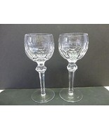 2 WATERFORD Crystal Curraghmore Pattern Footed Cut Hock Wine Glass 7 1/2... - $150.00