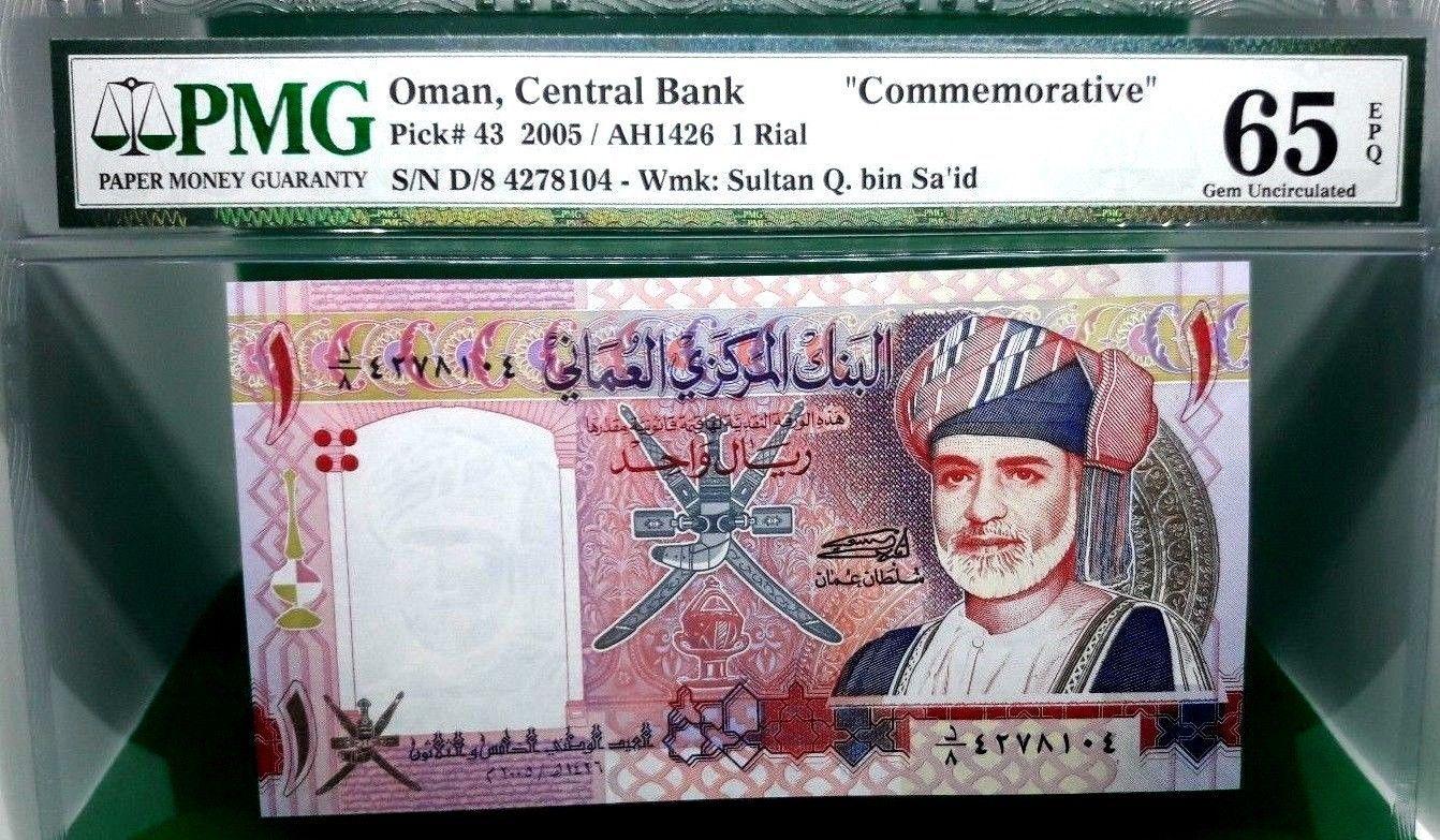 $2 DOLLARS 2013 STAMP CANCEL FLAG OF QATAR LUCKY MONEY GEM UNC VALUE $64
