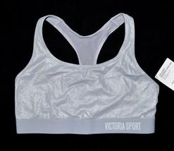 VICTORIA'S SECRET Gray Foil Metallic Sports Bra Medium M NEW Active Gym ... - $24.97