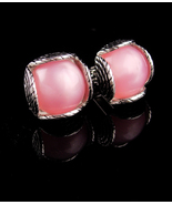 Pink Moonglow Cufflinks - silver tuxedo set - Vintage Jewelry - annivers... - $75.00