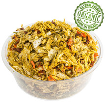 Organic Spice Mix for Rice with Curry Pure Kosher Blend Israel Seasoning  - $8.42+