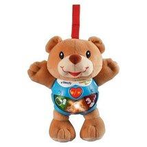 New Happy Lights Bear™ - $19.99