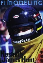 F1 MODELING Vol.57 Hesketh James Hunt 1974-75 - $22.80