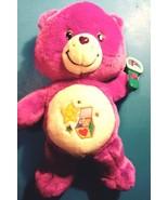 "Plush Care Bear Purple Surprise Bear w/Jack in the box belly 12""  2005 T... - $11.26"