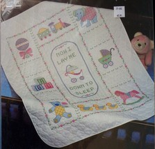 Janlynn Baby Quilt Kit Printed Cross Stitch 269-11 Now I Lay Me Down Prayer - $37.72
