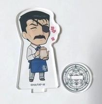 Fullmetal Alchemist Acrylic Keychain Strap Stand King Bradley Princess Cafe - $28.70