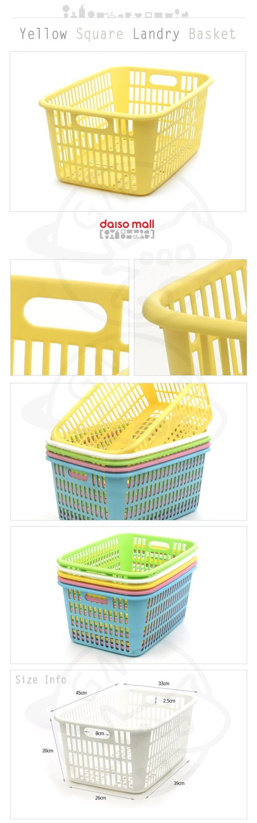 DAISO [DAISO MALL] Color square laundry basket (5 Colors)  M1301002   M1301003