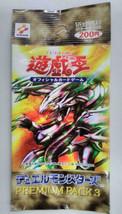 Konami Yu-Gi-Oh! Card Premium Pack 3 Premium Pack 3 Single Pack PP3 From Japan - $103.60
