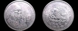 1986 Mexican 1 Peso World Coin - Mexico - $1.99