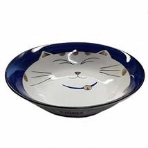 JapanBargain 2562, Japanese Smiling Kitty Cat Porcelain Shallow Bowl, 6.... - $8.43