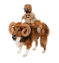 Bantha Pet Costume White NS - $31.20