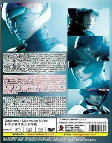 Gatchaman Live Action Movie Science Ninja Team DVD Ship From USA