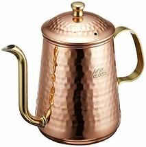 *Carita coffee pot copper 600ml # 52071 - $66.95