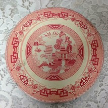 Vintage, Rare, Red-Blue Willow, 7in Tin Round Hot Pad- Hot Plate - $21.80