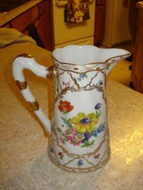 VTG Andrea by Sadek Pitcher Gold Trimmed White Flowers Hand Painted Mint... - $39.55
