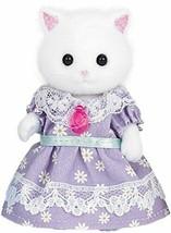 Mother of Sylvanian Families doll Persian cat - $22.56