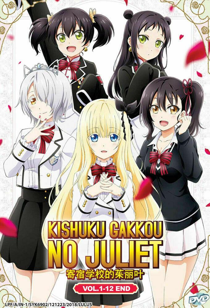 Kishuku Gakkou No Juliet Vol.1-12 End English Subs Ship From USA