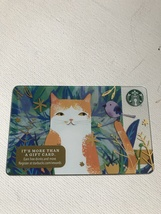 Starbucks Gift Card - NEW - UNEASY ALLIES CAT AND BIRD 2016 - FRIEND OR FOE - $1.45