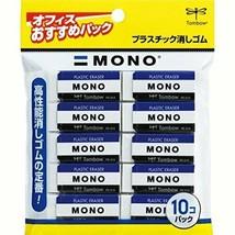 MONO PLASTIC ERASER 10piece pack [JAPAN Import] PE01* - $7.28