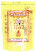 Wong Lo Kat Herbal Tea Extract - $33.98