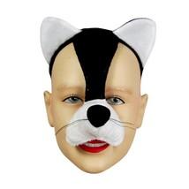 Máscara de Gato Diadema y Sonido, Baile de Máscaras Antifaz,Animal,Disfraz - ₹442.03 INR