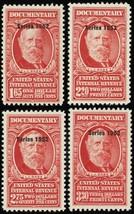R601, 03, 04, 06, Mint VF OG LH Documentary Stamps Cat $750.00 - Stuart ... - $475.00
