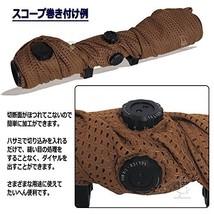 *SHENKEL neck scarf camouflage net A-TACS FG skaf-01fg - $12.14