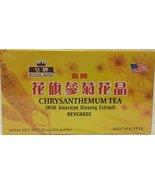 Rk chrysanthemum tea w  ginseng thumbtall