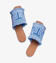 Tory Burch T-Tile Terry Cloth Flat Slides Sandals Size 6 - $215.00
