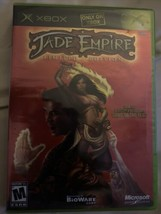 Jade Empire: Limited Edition (Microsoft Xbox, 2005), new factory sealed - $54.44