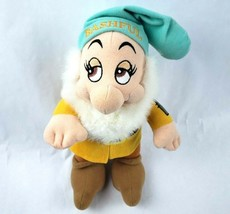 "Disney Store Snow White & the Seven Dwarfs 12"" Plush Bashful Dwarf Doll Blue Hat - $21.76"