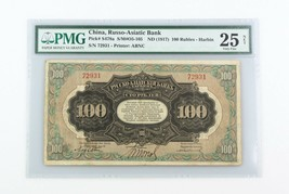 1917 China 100 Rubles (VF-25 NET PMG) Russo-Asiatic Bank Harbin Rouble P... - $445.45