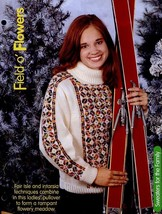 "Field O' Flowers Sz 36"" To 48"" Knitting PATTERN/INSTRUCTIONS Leaflet - $1.77"